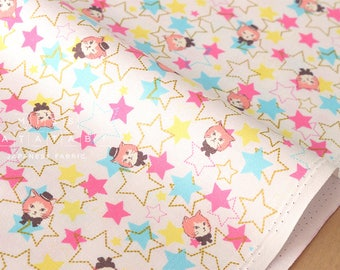 Japanese Fabric Kokka Starry Cats - 50cm