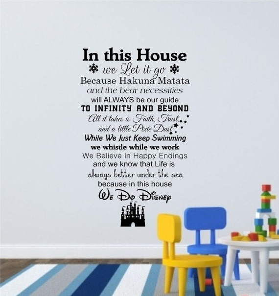 In This House We Do Disney Wall Decal Disney Quotes Wall