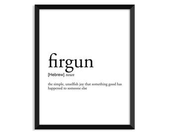 Firgun definition, art poster, dictionary art print, office decor, minimalist poster, funny definition print, definition poster
