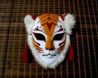 Tiger Mask 虎面 paper mache