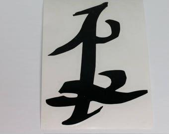 The Mortal Instruments/Shadowhunters Parabatai Rune Vinyl Decal