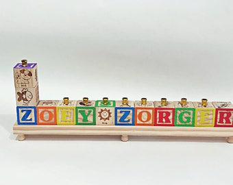Child's Wooden Block Menorah, Children's Alphabet Block Menorah, Kids Hanukkah Menorah, Kids Personalized Menorah, Baby Hanukkah Gift