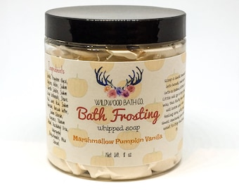 Bath Frosting - whipped soap - multiple scents