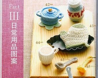 100 Patterns Lace work Flower motif Ebook ,Pattern-Asashi Original, Japanese Craft E-Book  /eBook / PDF / Instant Download
