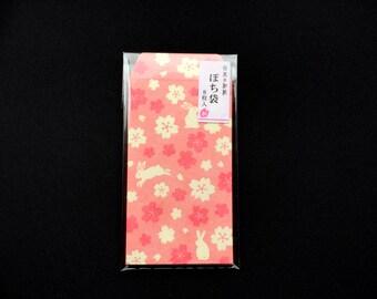 Japanese Envelopes - Pink Cherry Blossoms  Envelopes  - Small Envelopes -  Rabbit  Envelopes  Set of 8