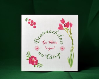 Personalised Floral Scottish Gaelic Easter Card