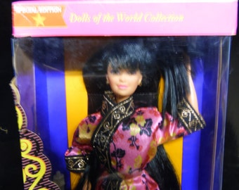 Mattel Dolls of the World Chinese Barbie Doll