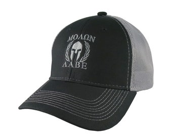 Molon Labe Roman Spartan Warrior Mask in Laurels Silver Embroidery on an Adjustable Black Structured Truckers Style Snapback Ball Cap