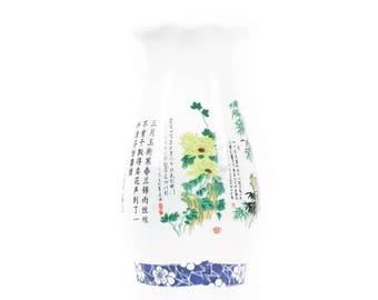 Vintage White Asian Floral Vase - FREE SHIPPING