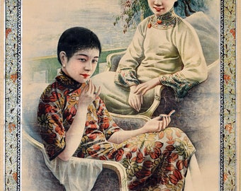 Vintage Cigarette Ad Poster Hand Drawing Asian Characters, Chinese Women, INSTANT DOWNLOAD, Vintage Oriental Art