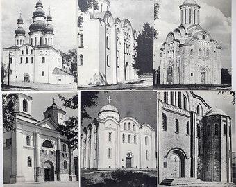 Architectural monuments of the Ukraine postcards set // Stone church architecture 11-13th centuries soviet postal cards // Antique ukraine