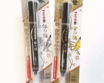 Pentel metallic fude gold and silver brush pens