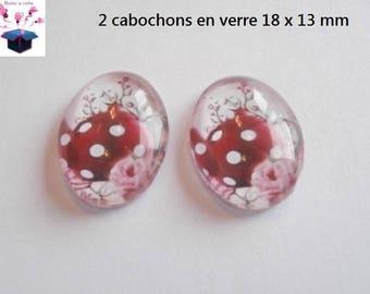 2 cabochons glass 18mm x 13mm teapot theme