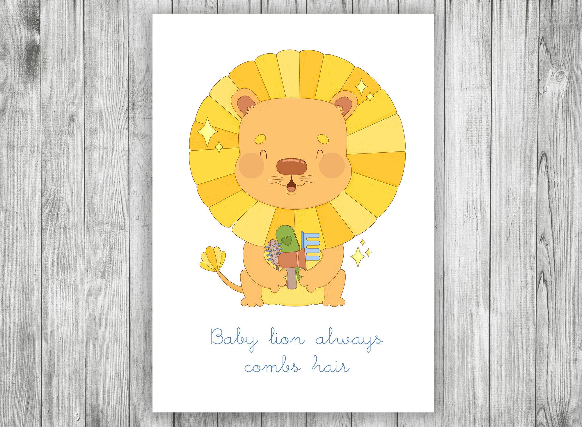 Funny Bathroom Printable Lion Kids Poster Comb Your Hair