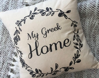 My Greek Home© pillow cover
