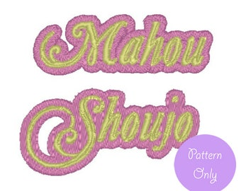 Magical girl- mahou shoujo sailor moon embroidery design-digital download