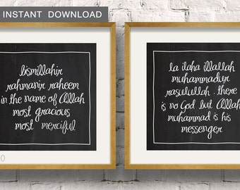 "Instant Download. Bismillah & Shahadah Islamic Modern Art Print 5x5"" to fit IKEA square ribba frames"