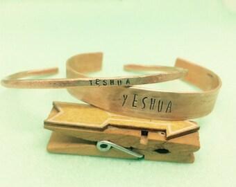 Copper cuff, copper jewelry, metal bracelet, handstamped cuff, stamped copper bracelet, personalized cuff, Faith gift idea, yeshua, jesus