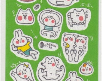 Japanese Cute Stickers - Paper Stickers - Reference A4068
