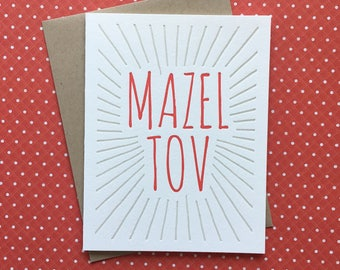 Letterpress Card - Mazel Tov