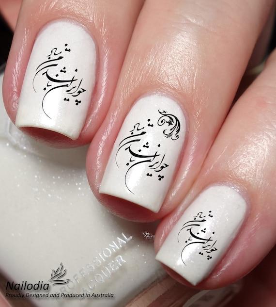 Persian Farsi Iran Calligraphy Nail Art Sticker Water Transfer Decal ...