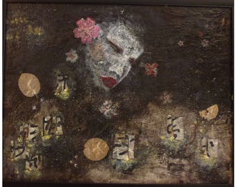Japanese lanterns, ghost, art, flowers, print