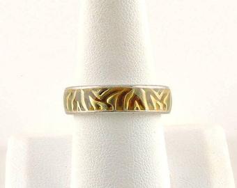 Size 8.5 Silver Tone Zebra Striped Look Mood Ring