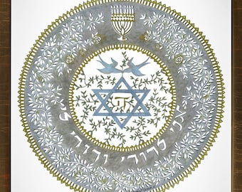 Garden Vine Chai in Star of David with Blessing Paper Cut Art