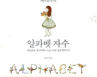 Alphabet Embroidery - Craft Book
