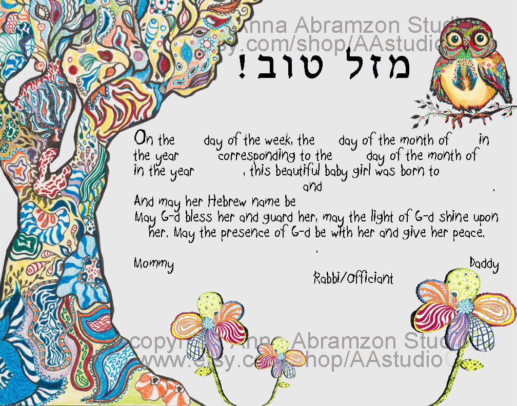 Jewish baby naming certificate jewish baby gift tree of zoom yadclub Image collections