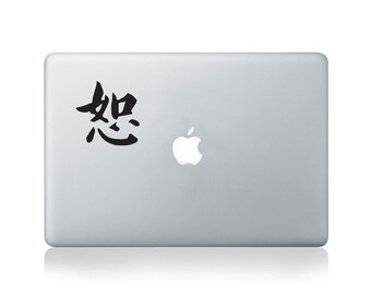Chinese Symbol for Forgiveness Vinyl Decal for Macbook (13/15) or Laptop