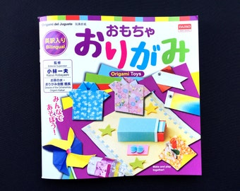 Japanese Origami Book - How To Book Craft Book - Bilingual Book Japanese And English - Lots of Pictures - Origami Toys