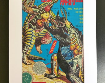 Japanese Monster KAIJU vintage print from 1960s, Neronga and Red King part of the Godzilla series