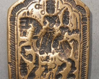 Antique Brass Amulet Mold with Deity Shiva with Parvati Motif from Nepal, Ethnic Folk Art Asia, Jewelry Making Utensil, FREE SHIPPING