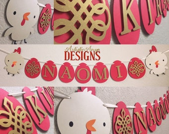 Year of the Rooster - Red Egg and Ginger Party - Personalized Custom Name Banner –  Kawaii Baby Chick - Red and Gold