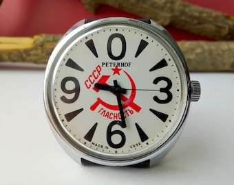 Vintage Soviet watch Raketa for people with a poor eyesight! mechanical watch USSR gift for him her / Big Zero Petrodvoretz Watch Factory