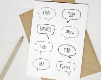 Hello greeting card speech bubble card modern hello card