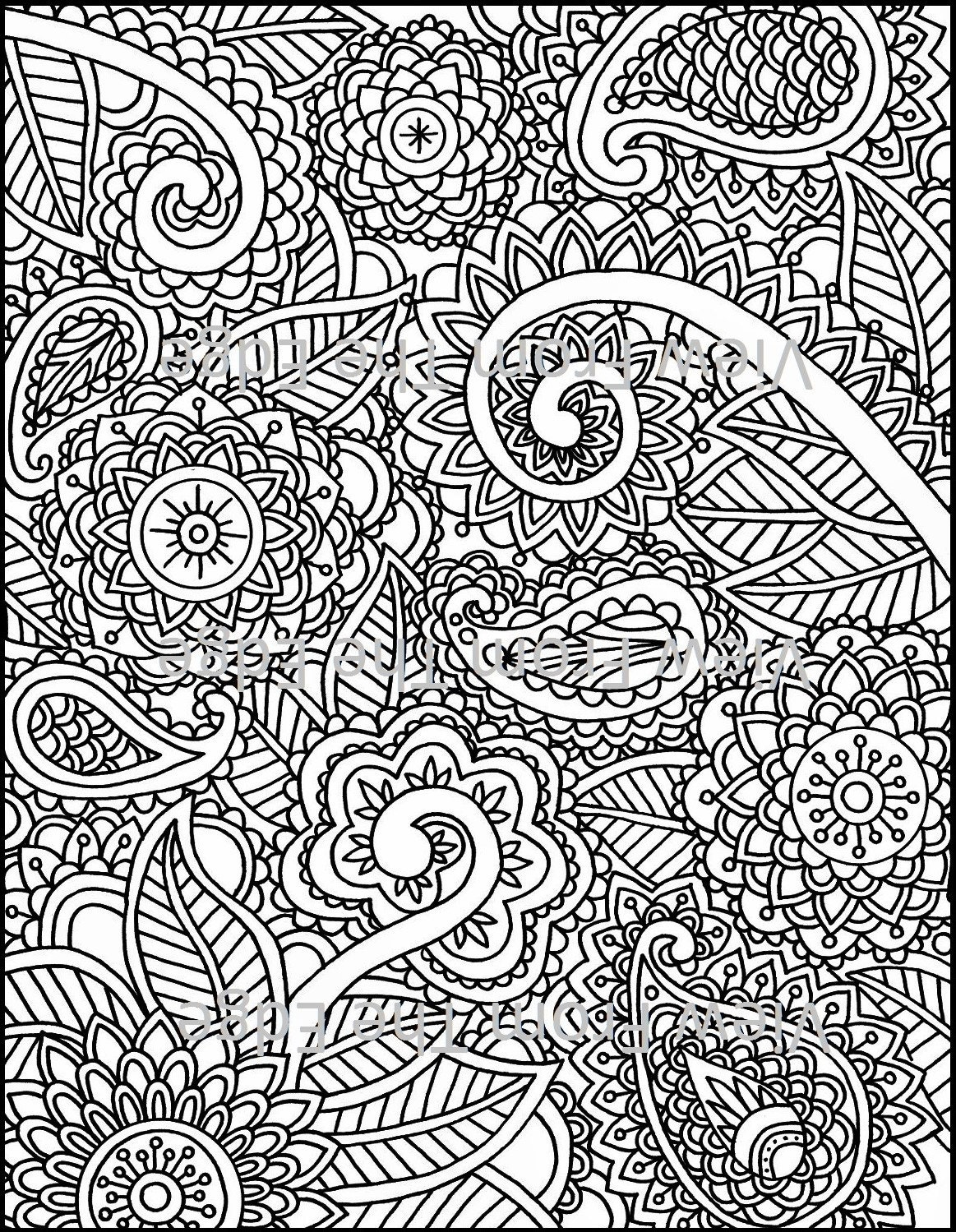 Mehndi Coloring Page Henna Adult Printable PDF Original Design