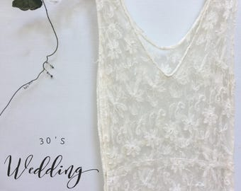 1930s silk lace wedding dress / jacket- 30s delicate white sheer bias long dress- small