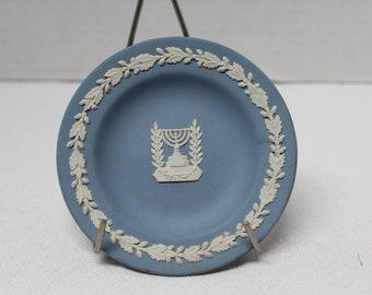 Vintage Wedgwood, England, Judaic Art Plate, Jewish, Small, Blue and White, Menorah (H085)