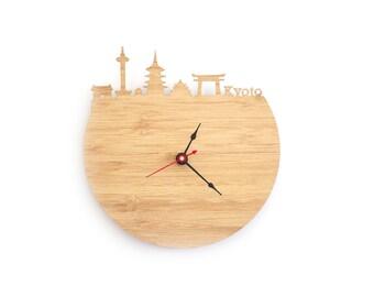 Kyoto Modern Clock - City Skyline Wall Clock - Japan