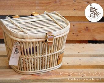 BB.BikeBasket Front Wicker Bike Bicycle Basket Lid w/ Strap Handlebar for Folding City Cruiser