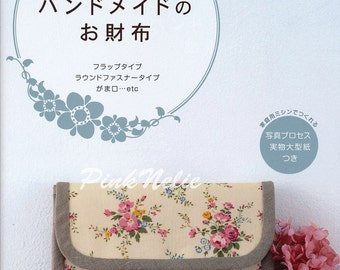 HANDMADE PURSE Japanese Craft Book