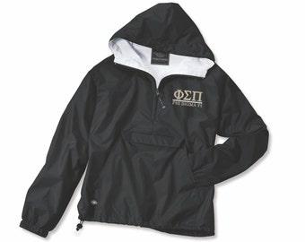 Phi Sigma Pi, Phi Sigma Pi Anorak, veste Anorak, veste de pluie Sig Pi Phi, Phi Sigma Pi, veste de sororité, grec, coupe-vent