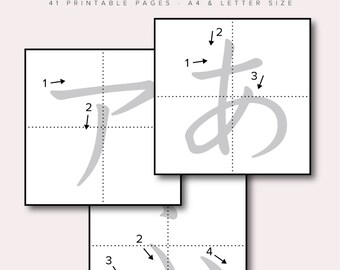Hiragana & Katakana Study Printables Bundle - includes native speaker audio