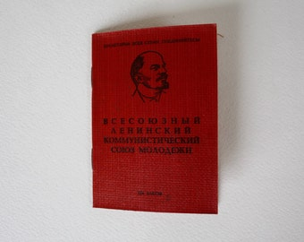 Komsomol ticket Russian Federation, Member of the Union of Young Communists ID, Komsomol book document VLKSM