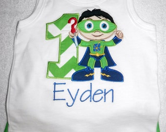 Super Why Birthday Outfit,  Birthday Boy Outfit, You pick the Number,  Personalized First Birthday Outfit. First Birthday Outfit