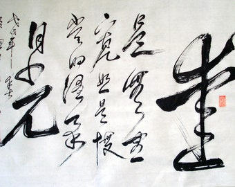 CHINESE CALLIGRAPHY-- Love Is An Act Of Endless Forgiveness.