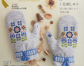 "Japanese Handicraft Book""Stitch IDEES vol.26 (Heart Warming Life Series)""[4529057496]"