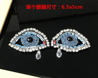 One pair beaded eyes  Patch Vintage embroidered patch eye patch